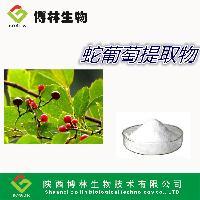供应二氢杨梅素(显齿蛇葡萄提取)
