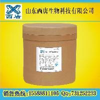 维生素C磷酸酯镁价格食品级