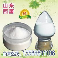 苯甲酸生产厂家