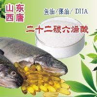 食品级二十二碳六烯酸