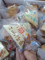港荣蒸蛋包包装机