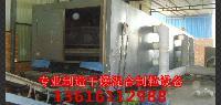 铁水保温炉料干燥设备