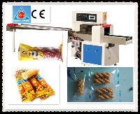 冰糖葫芦包装机 多功能糖葫芦包装机械(咨