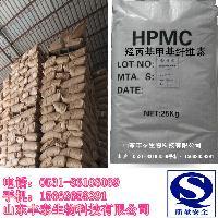 工业级羟丙基甲基纤维素生产厂家
