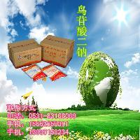 食品级鸟苷酸二钠生产厂家地址