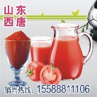 食品级番茄红素