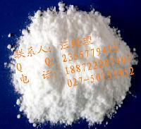 厂家直销原料药盐酸诺氟沙星 饲料级盐酸诺氟沙星