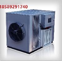 热泵八角烘干机 批发节能八角烘房