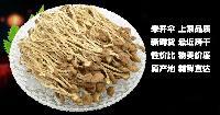 特级茶树菇干货 500g 包邮