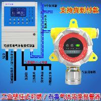 安检气体报警器,NH3液氨气体报警器,易燃气体浓度检测仪