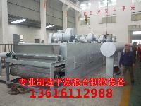 高效质优豆粕鲜菌丝体网带式干燥机|烘干机