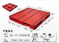 平板田字塑料托盘