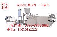 河南南阳全自动豆腐皮机械 宏大科创豆腐皮机
