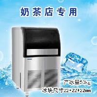上海雪人制冰机厂家