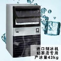 奶茶店制冰机万利多