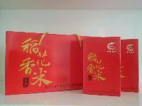 精品稻花香大米