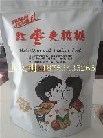 新疆红枣夹核桃价格