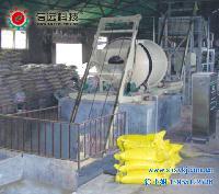 掺混肥大袋自动配料设备生产线