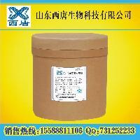 食品级2,6-二叔丁基对甲酚 优质抗氧化剂BHT