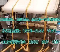 小型腐竹机价格多少钱一台 全自动腐竹机械设备 【厂家直销】