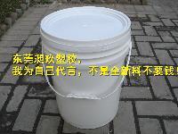 广东批发全新料20L食品级塑料桶