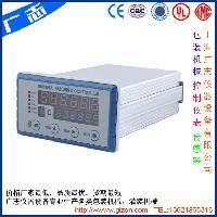 四到六种物料配料秤仪表GM8806A-PL