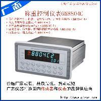 包装秤控制器GM8804c2