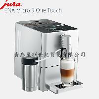 Jura优瑞 咖啡机ENA Micro 9