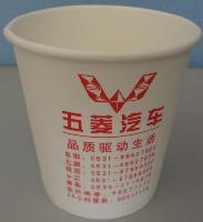 纸杯|浙江大量批发供应