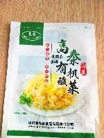 生产定制东北酸菜包装袋 低温复合彩印真空袋