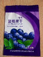 加工定制新疆葡萄干包装袋 质优价廉