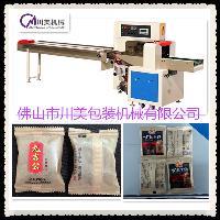 黑糖块包装机 多功能古熬黑糖自动包装机械(厂家直销)