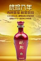 古井贡酒  皖珍酒   古井集团