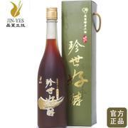 台湾晶叶酵素液珍世好酵