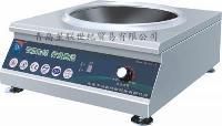 Qinxin沁鑫电磁台式凹面小炒炉 QX-TA