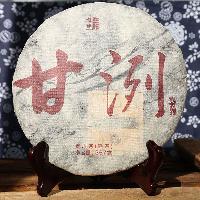 陈年普洱茶 2010年程健甘洌普洱茶熟茶叶 勐海味 云南七子饼老茶