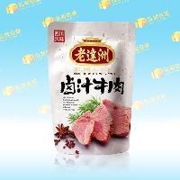 牛肉干纸塑包装袋