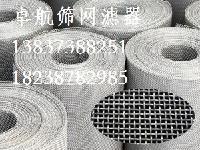 新乡厂家生产制造不锈钢筛网