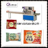面包包装机械(厂家直销)