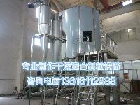 低聚木糖干燥机|干燥塔-喷雾干燥设备