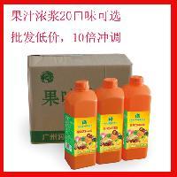 润心堂高倍芒果味浓缩果汁 芒果汁含量≧30%2.2KG瓶装10倍冲调