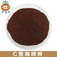 巴西咖啡粉