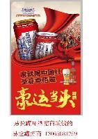 夜店专用高端易拉罐啤酒招商延安|铜川