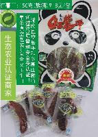 红薯干150克(熊猫),*高山有机红薯制作,绝无添加