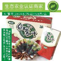 红薯干2400克(礼盒),*高山有机红薯制作,绝无添加