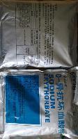 百勤D异VC钠 食品添加剂D-抗坏血酸钠食品抗氧化剂防腐剂