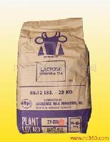 美国进口乳糖厂家直销