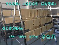 南宁做豆腐皮的机器多少钱 仿手工豆腐皮机报价表