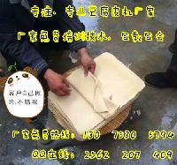 【福建福州】仿手工豆腐皮机厂家 哪卖做豆腐皮的机