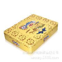【昶成】马口铁饼干铁盒 缩口长方形食品铁